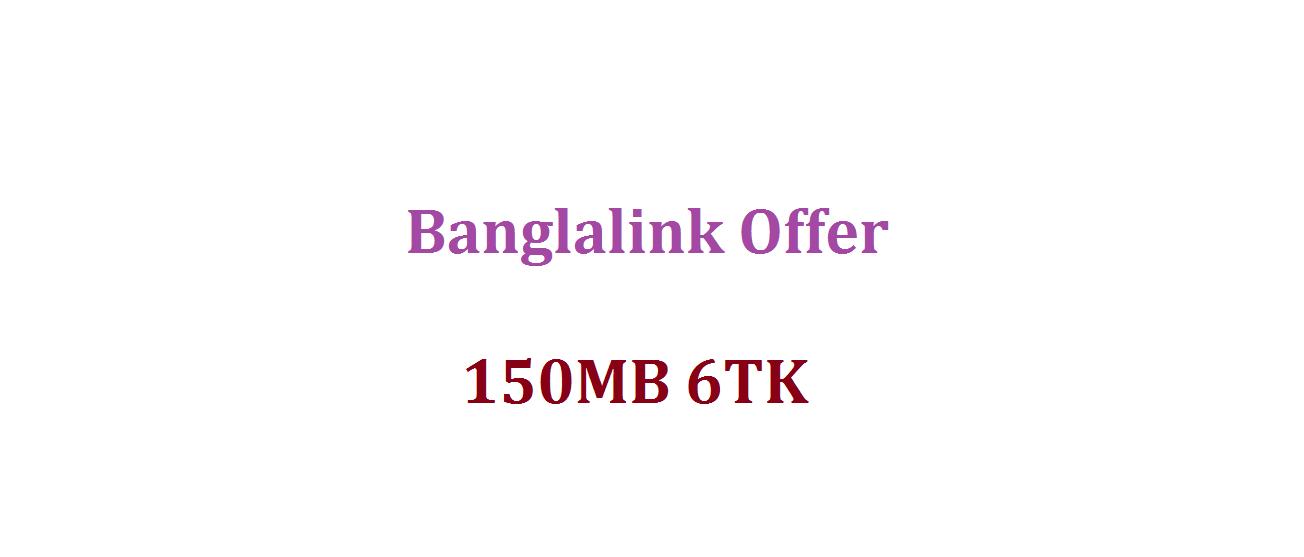Banglalink 150MB Internet 12Tk Offer