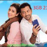 GP 3GB 219Tk Offer,Activation Code