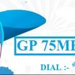 GP 75MB 12Tk Offer,GP 75MB Offer