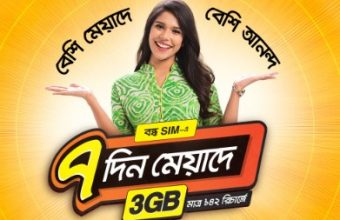 Banglalink Bondho SIM Offer 2019
