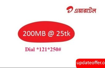 airtel 200MB 25tk Offer,airtel Special Offer