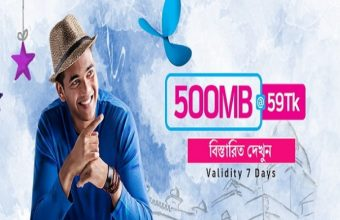 GP Special Data Offer,GP 500MB TK59 Offer