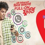 Robi 18Tk 2GB Offer,Robi Inactive Data Offer
