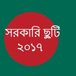 Bangladesh Public Holiday Calendar 2017