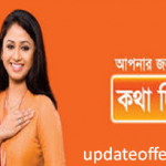 Banglalink Customers Care Center and Hotline