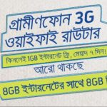 GP 3G Router Offer