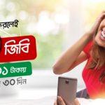 Robi Bondho SIM Offer 2018 (10GB Internet)