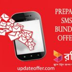 Robi All SMS Package With Exciting Validity