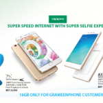 GP Smartphone Offer With Exciting Internet Package
