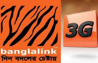 How To Increase Banglalink Internet Validity