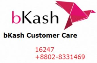 bKash All Customer Care Center & Address