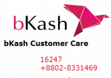bKash All Customer Care Center & Address | Update Offer