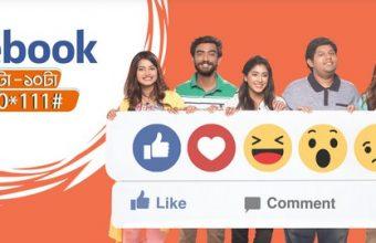 Banglalink Free Facebook 6am To 10am Offer