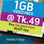 GP 1GB Video Pack 49Tk Offer