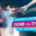 GP 250MB Internet 39Tk Offer With 4 Days
