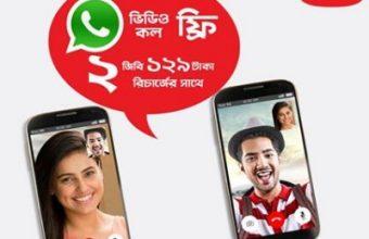 Robi Whatsapp Video Pack 129Tk Recharge Offer
