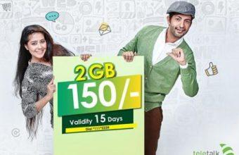 Teletalk 2GB Internet 150Tk Offer