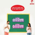 Airtel Jhakas Internet Package Offer