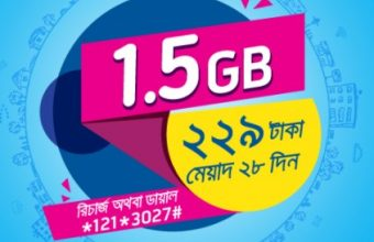 GP 1.5GB 229Tk Offer With 28 Days Validity