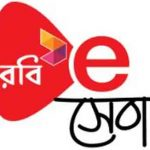 Robi Sheba Center List In Bangladesh