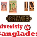 Top 10 Private University Ranking & Address Bangladesh