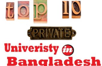 Top 10 Private University Ranking & Address Bangladesh