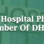 Dhaka All Hospital Number & Address