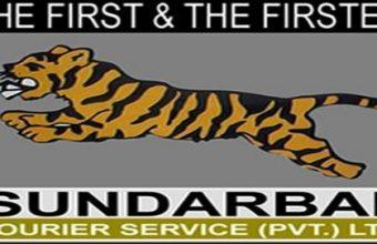 Sundarban Courier Service Head Office Number & Address
