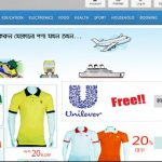 Top 10 E-Commerce Site Bangladesh