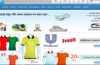 Top 10 E-Commerce Site Bangladesh