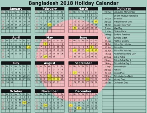 Bangladesh Public Holiday 2018