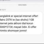Banglalink 1GB 25TK Internet Offer