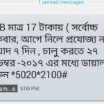 GP 1GB 17Tk Internet Offer