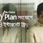 GP MyPlan Package 6GB Free Internet Offer