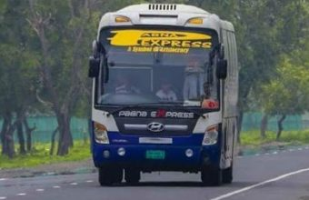 Pabna Express Contact Number & Ticket Price
