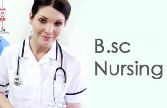 BSc In Nursing Admission Circular 2017-18
