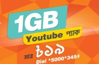 Banglalink YouTube Pack 1GB 19Tk Offer