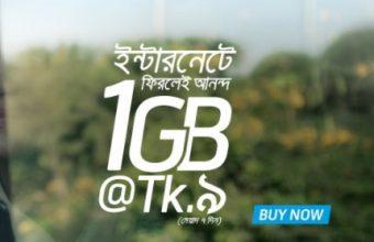 GP 1GB 9TK Internet Offer (December 2017)