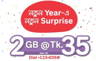Airtel 2GB 35Tk Internet Offer 2018
