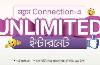 Airtel New SIM Offer 2019 (12GB Internet-1GB 9TK)