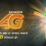 Banglalink 2GB Free Internet By Postpaid 4G SIM Upgrade