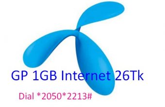 GP 1GB 26Tk Internet Offer