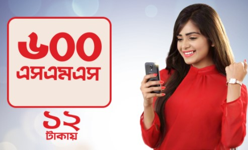 Robi 600 SMS Pack