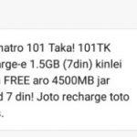 Robi 6GB 101Tk Internet Offer 2018