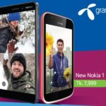 GP Handset Offer With 4GB Free Internet