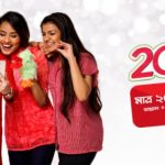 Robi 2GB Internet 20Tk Offer