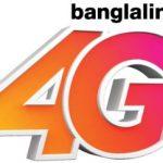 Banglalink 4G Internet Package 2018