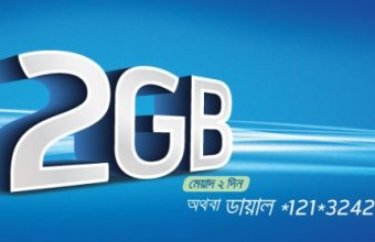 GP 2GB 42Tk Internet Offer