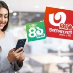 Robi 3GB 41Tk Internet Offer (Eid Offer)