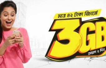 Banglalink 3GB Internet 42Tk Offer